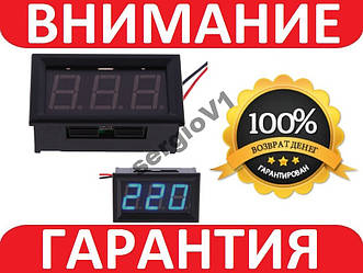 Вольтметр цифровой AC 60-500В Синий с защелкам