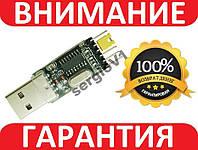 Адаптер конвертер USB COM UART TTL CH340G Arduino