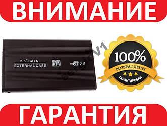 Внешний карман HDD 2.5 SATA 1тб USB 2.0