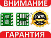 Переходник адаптер SOP8 SO8 SOIC8 SMD - DIP8 - 2шт