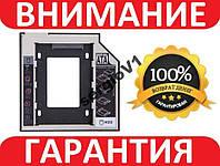 Карман Optibay mSATA-SATA 9.5mm для SSD/HDD, фото 1