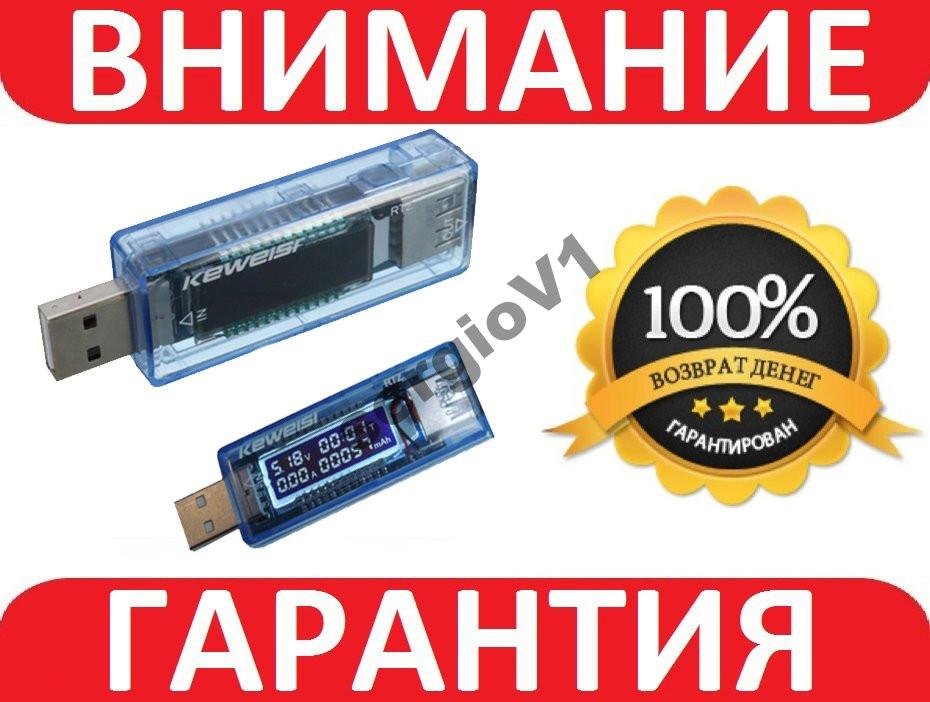 USB тестер вольтметр амперметр тестер зарядок KWS-V20