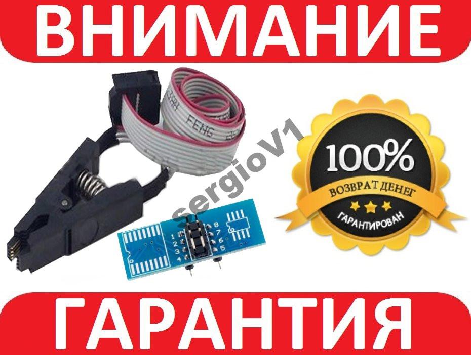 Зажим прищепка SOIC8 SOP8 для USB программатора