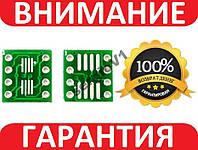 Переходник адаптер SOP8 SO8 SOIC8 SMD - DIP8 - 5шт