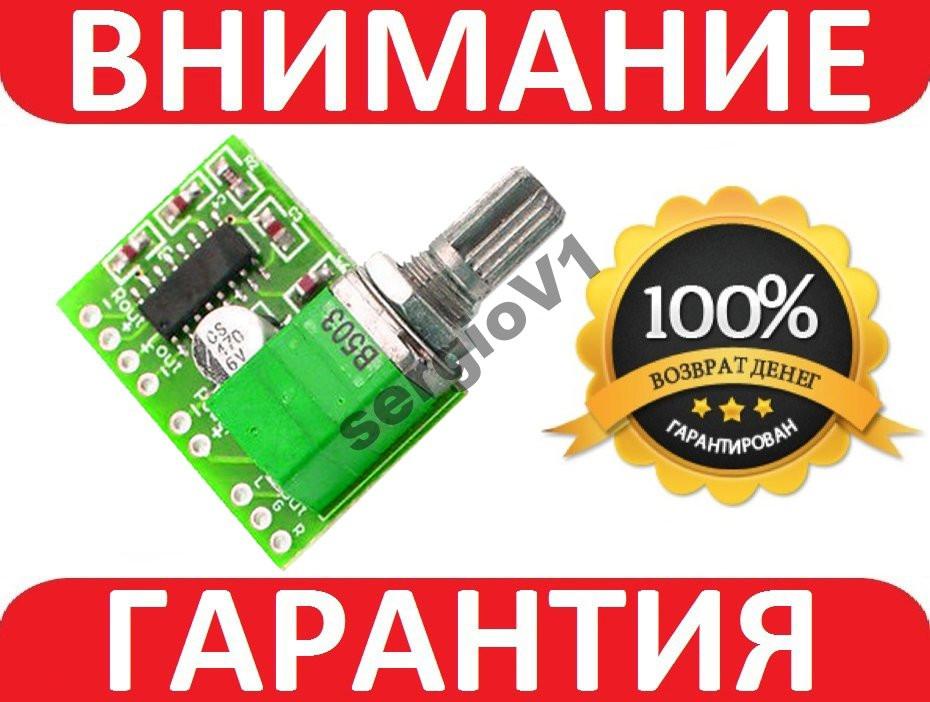Стерео аудио усилитель 2х3Вт с регулятором PAM8403