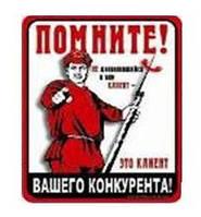 """Табличка """"Красноармеец"""" объемная металлическая табличка"""