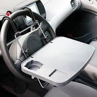 Столик автомобильный multy tray