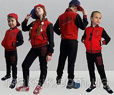 """Детский спортивный костюм """"Бомбер NY"""" р.122-134см"""