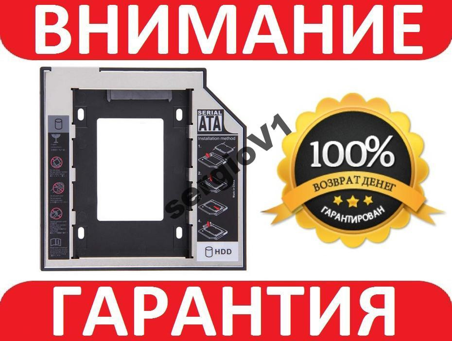 Карман Optibay mSATA-SATA 12.7мм для SSD/HDD