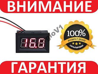 Вольтметр цифровой 4.5-24В DC Красный с защелкам