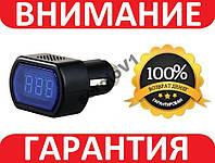 Автомобильный Цифровой вольтметр 12-24В