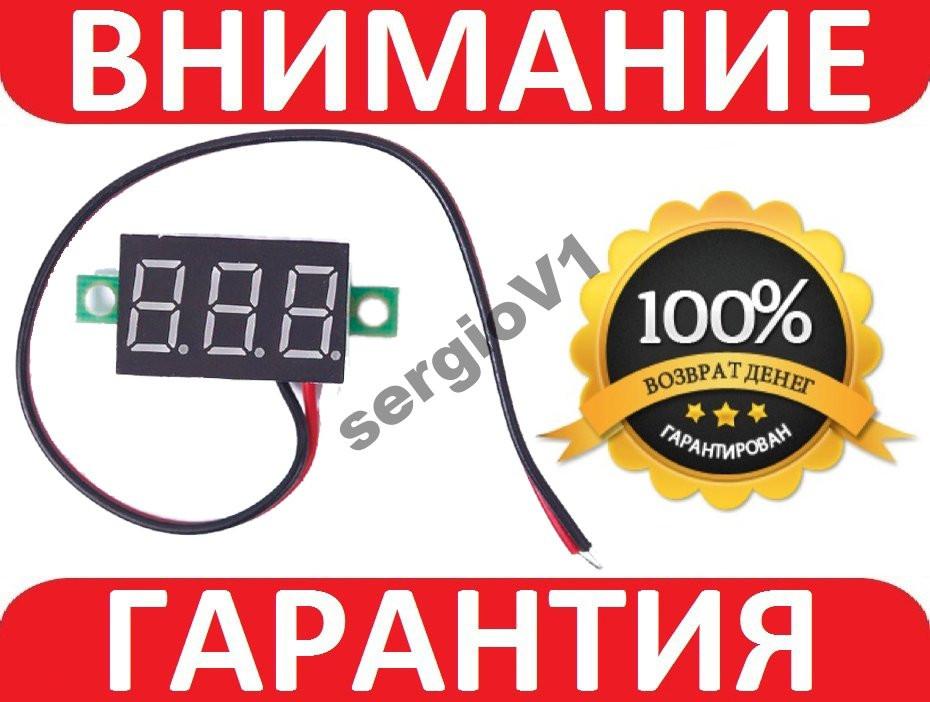 Вольтметр цифровой 4.7 - 30В DC СИНИЙ