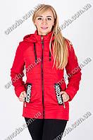 Молодежная куртка Салли красного цвета