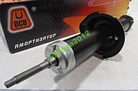 Амортизатор ЗАЗ 1102, 1103 -05 ОСВ задний (стойка)