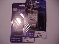 Защитная пленка для моб.телефона HUAWEI * ВЫБОР *