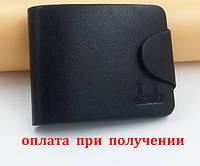 Мужской кожаный кошелек деловой портмане, фото 1