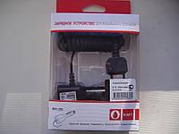 Автомоб. зарядное АЗУ для Sony Ericsson K750/K800