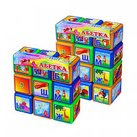 Кубики Абетка 12шт