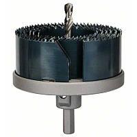 Коронка Bosch 6 пильных венцов 46-81мм, 2608584063