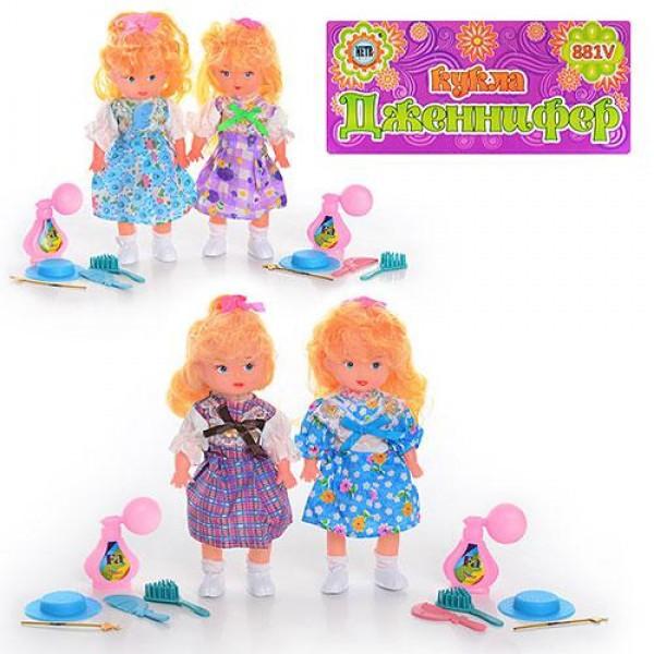 Кукла Дженифер 881  4 вида, аксесуары, 20см, в кульке