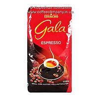 Кофе в зернах Eduscho Gala Espresso 1кг
