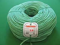 Веревка полипропиленовая ( Мармара ) 3.5 мм