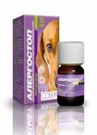 Алергостоп суспензия для собак 15 мл
