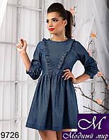 Женское джинсовое платье с рюшами (р. S,M,L) арт. 9726