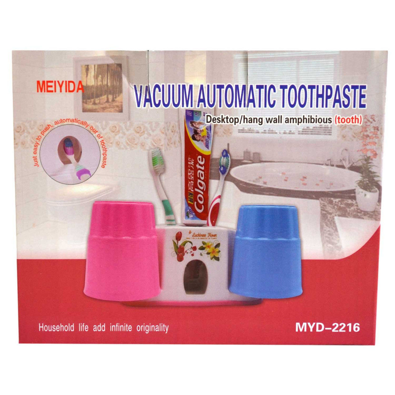 Автоматический дозатор зубной пасты MYD-2216