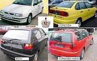 Автостекло, лобовое стекло SEAT IBIZA (Сеат Ибица) 1993-1999 / CORDOBA / INCA / VARIO 1998-
