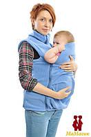 Демисезонная куртка-жилетка 2в1: беременность, слингоношение, фото 1