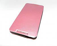 Чехол-книжка для Acer Liquid Z500