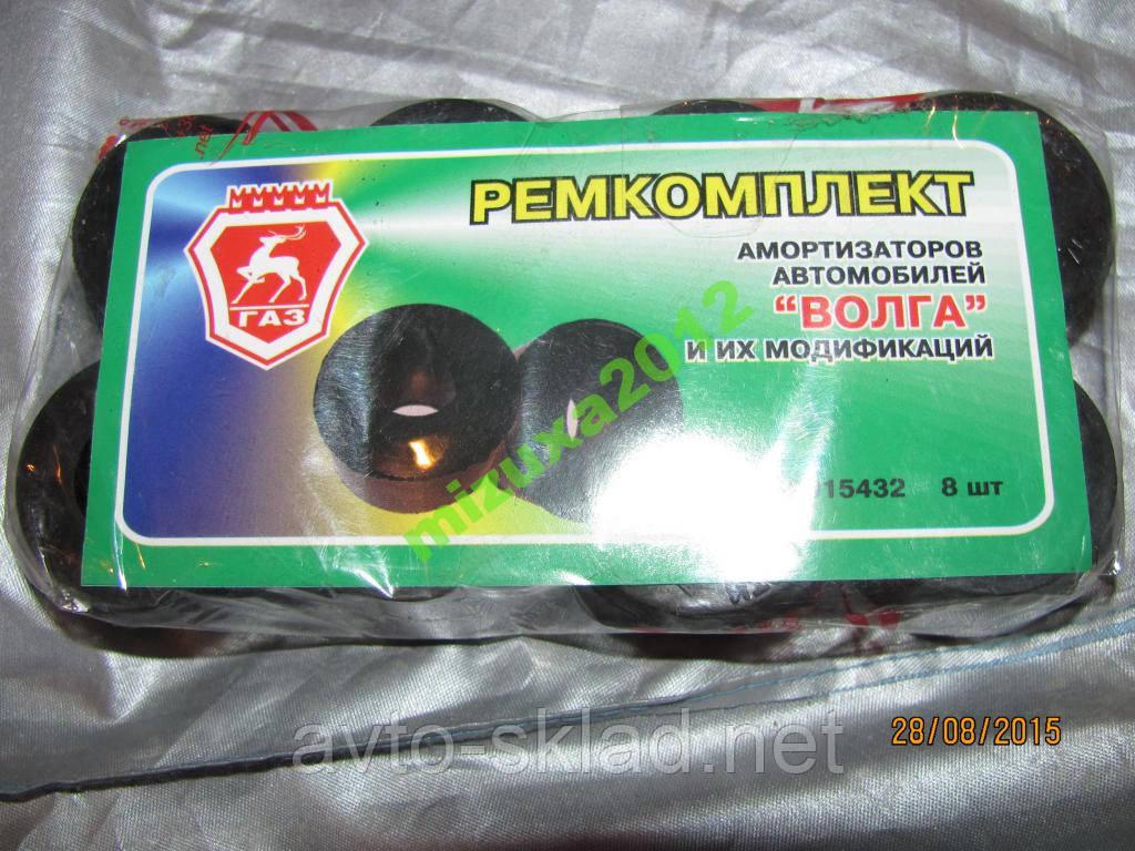 Втулки амортизатора ГАЗ УАЗ 2401, 2410, 3110,31105
