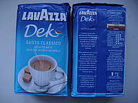 Кофе молотый LAVAZZA DEK 250 гр Италия без кофеина