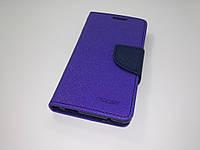 Фирменный чехол-книжка для  Sony Xperia Z3 mini