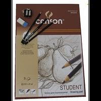 CANSON PL АЛЬБОМ ДЛЯ НАРИСІВ WHITE STUDENT PAD 120 ГР, A3 (25)