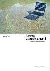Garten und Landschaft (Передплата)