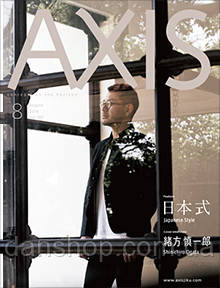 AXIS (Передплата)
