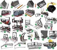 Навесное оборудование, комплектующие и запчасти