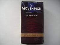 Кофе молотый MOVENPICK (500 гр) Германия Араб.100%