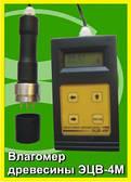 Влагомер древесины ЭЦВ-4М (щуп с голками 10 мм)
