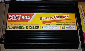 Автомобильное зарядное устройство 80A  для аккумулятора 12V
