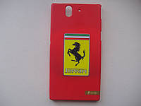 Чехол накладка бампер для Sony Xperia Z