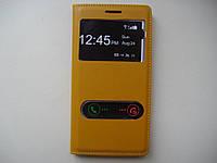 Чехол-книжка для Samsung i9300/S3