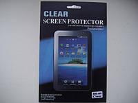 Защитная пленка для Apple iPad mini / iPad mini 2