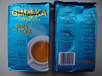 Кофе молотый GIMOKA GRAN RELAX 250 гр. (Италия)