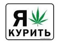 """Табличка """"Я люблю курить"""", фото 1"""