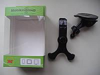 Автодержатель для телефона/плеера/GPS на присоске
