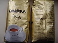 Кофе в зернах Gimoka Gran Festa (Италия) 1кг.