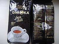 Кофе в зернах Gimoka Gran Gala (Италия) 1кг.